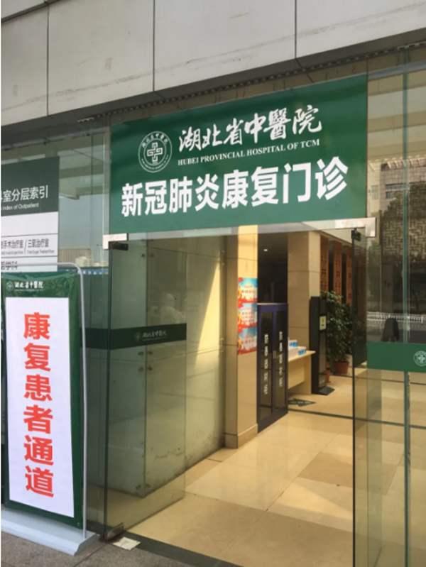 湖北省中医院(光谷院区)体检中心2