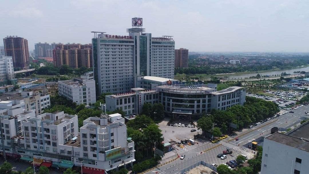 东莞市松山湖医院(东莞市第三人民医院)体检中心