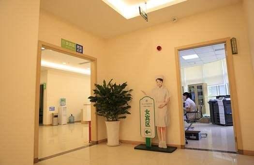 成都416医院(核工业四一六医院)体检中心2