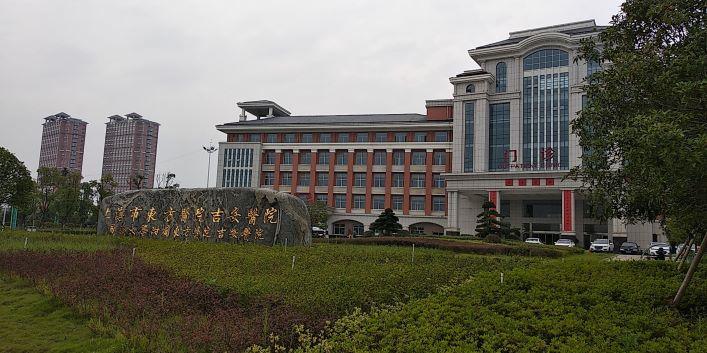 上海市东方医院吉安医院体检中心环境图