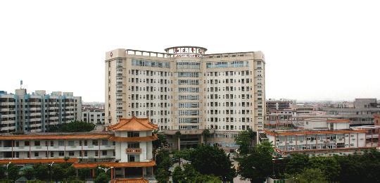 广州中医药大学顺德医院附属勒流医院体检中心