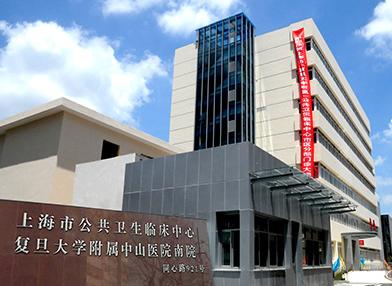 复旦大学附属中山医院南院体检中心