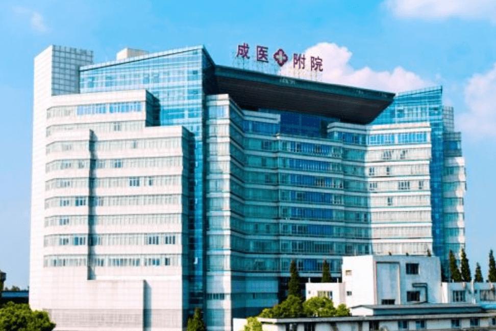 成都医学院附属第一医院体检中心