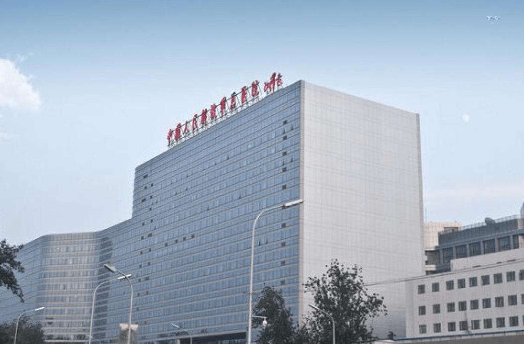 北京301医院体检中心(国宾部)