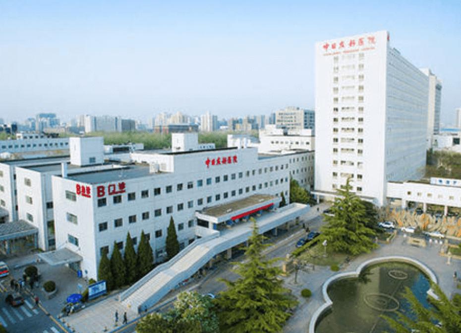 中日友好医院体检中心