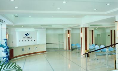 湖北省中西医结合医院体检中心3