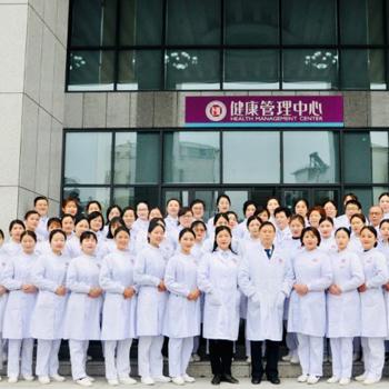 湖南省人民医院(岳麓山院区)体检中心0