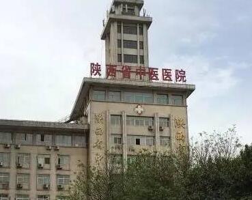 陕西省中医医院体检中心环境图