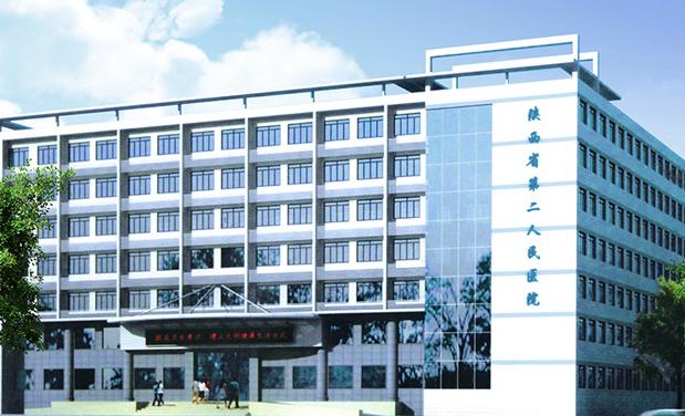 陕西省第二人民医院(高新分院)体检中心