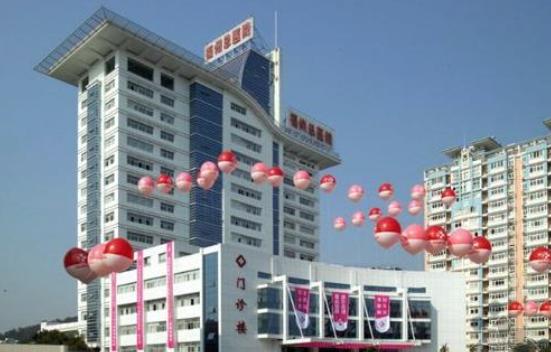 解放军第900医院(福州总医院)体检中心4