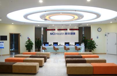 合肥新华健康体检中心1