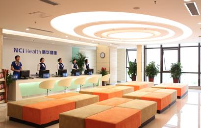 合肥新华健康体检中心2