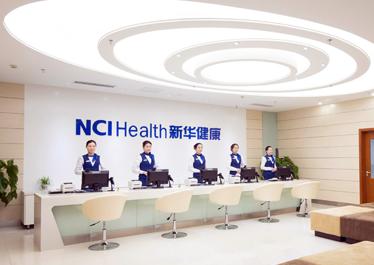 合肥新华健康体检中心3