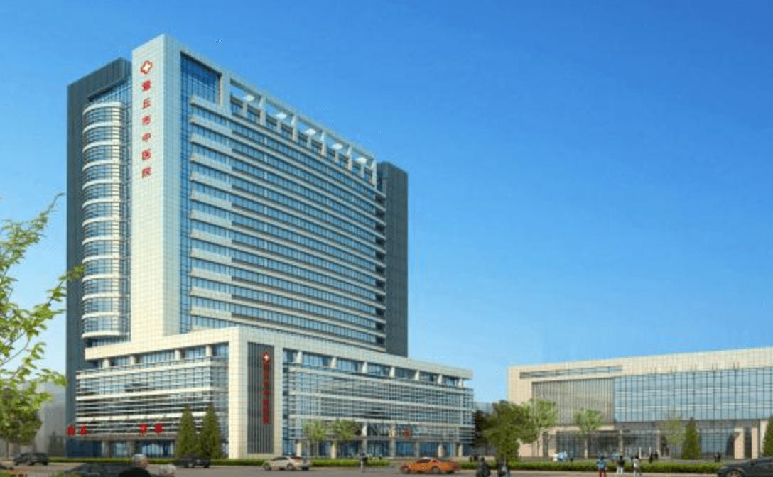 济南市章丘区中医医院体检中心