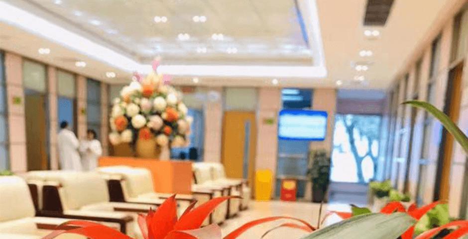 上海455医院体检中心3