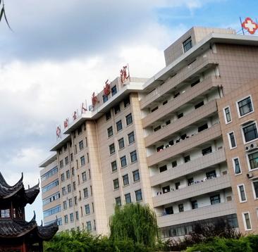 皖东人民医院健康体检中心