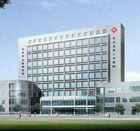 广东省第二中医院(越秀区)体检中心