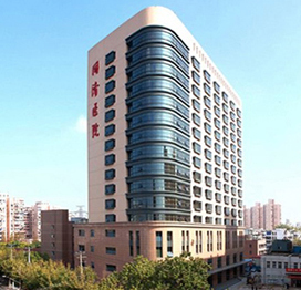 上海市同济医院体检中心