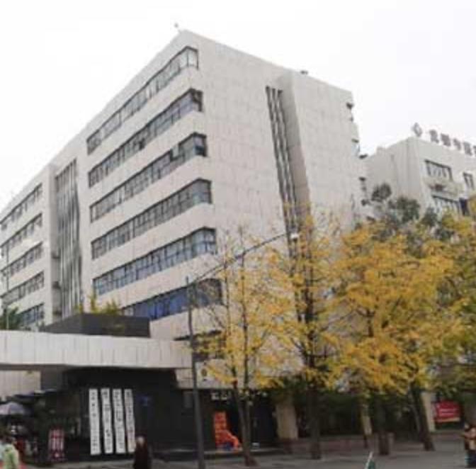 成都中医大健康管理中心