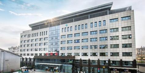 南京市中西医结合医院体检中心4
