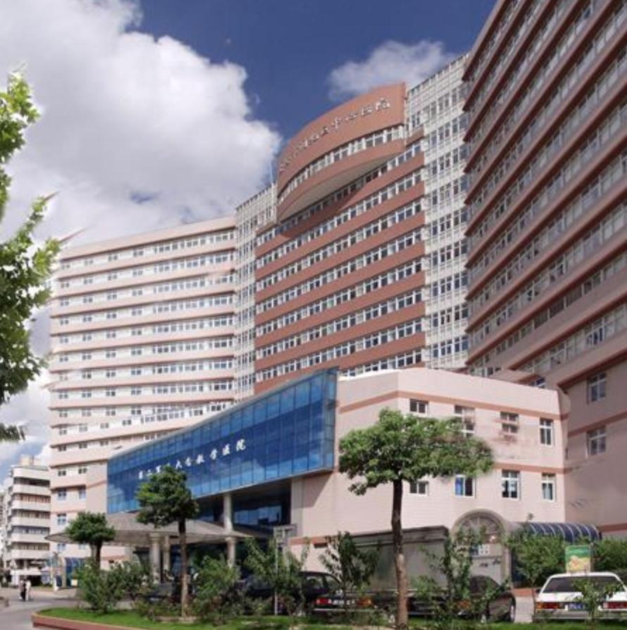 上海市静安区闸北中心医院体检中心