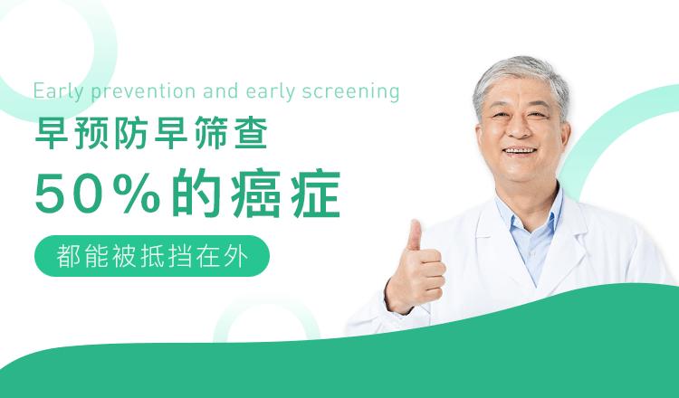合肥美年大健康体检中心(滨湖分院)全身体检3