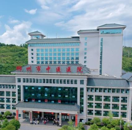 郴州市中医医院体检中心环境图