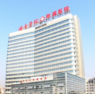 湘南学院附属医院体检中心环境图