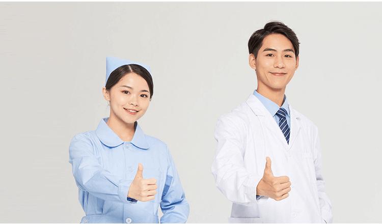 湘雅博爱康复医院体检中心肿瘤筛查0