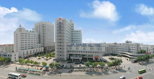 淮安市第二人民医院(总院区)体检中心