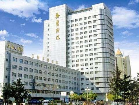 淮安市第二人民医院(总院区)体检中心0