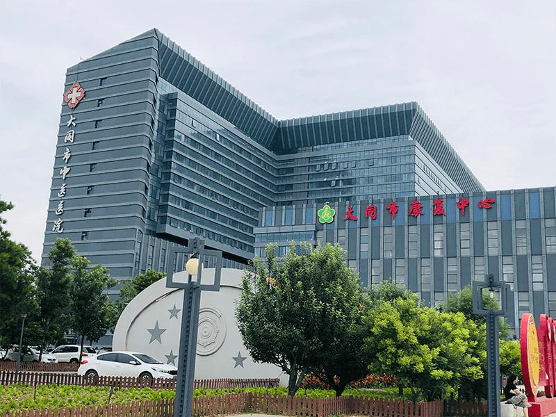 大同市中医医院体检中心