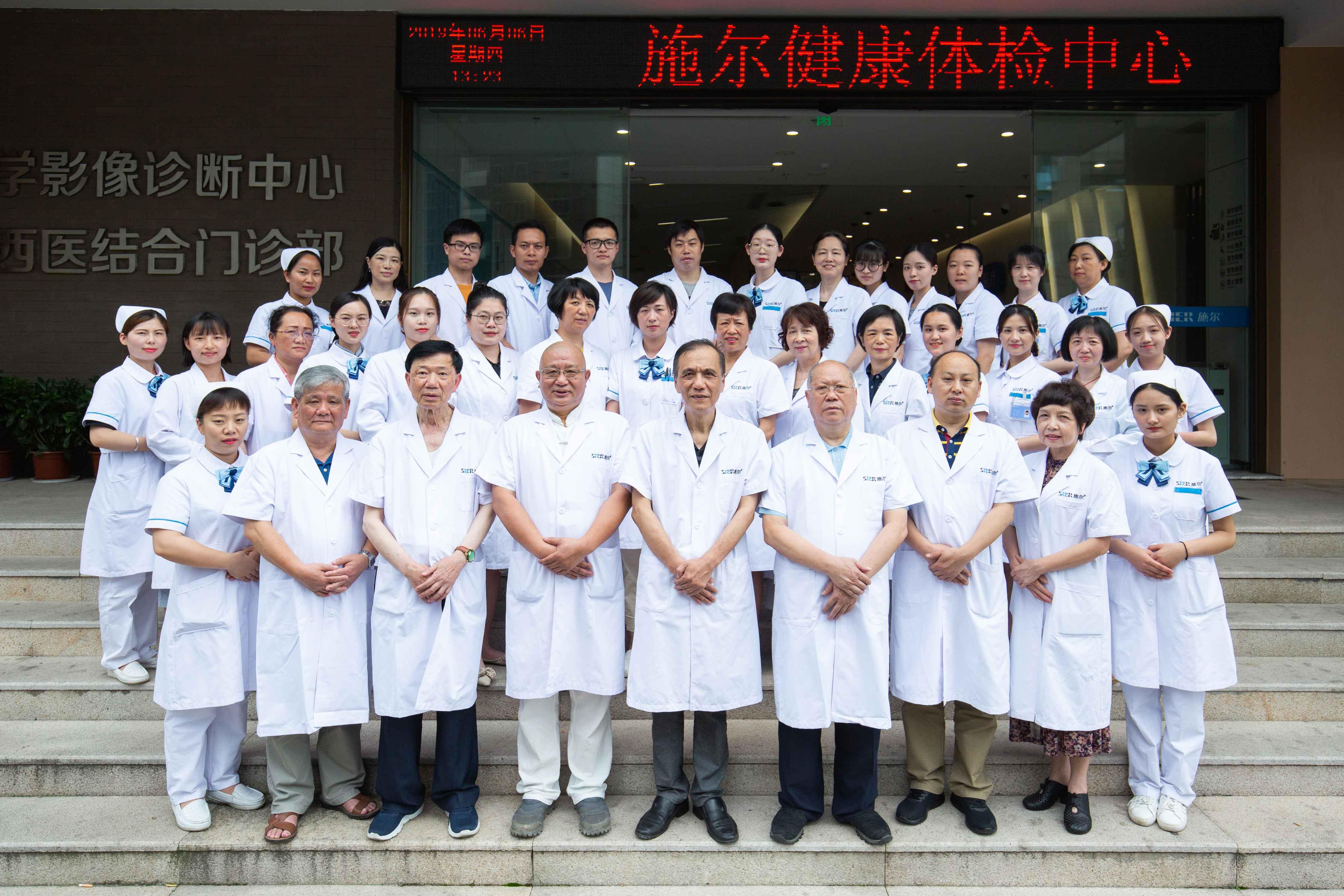 施尔医学影像健康体检中心