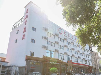 北京龙山中医医院体检中心