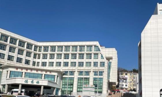 青岛大学附属医院市南院区体检中心3