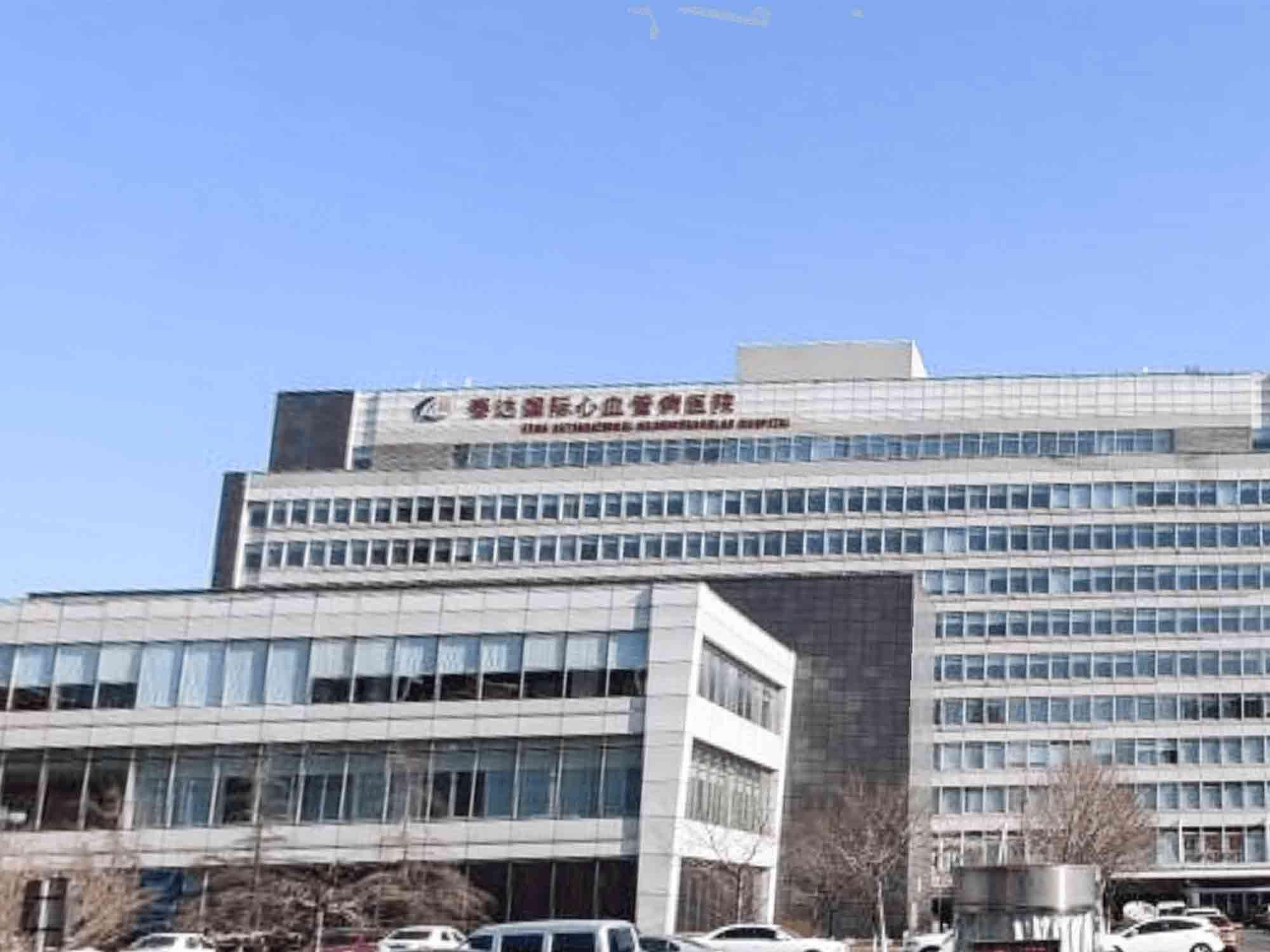 天津市泰达医院体检中心环境图