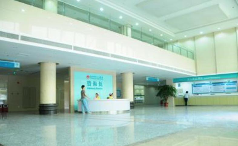 广东省惠州市第三人民医院体检中心1
