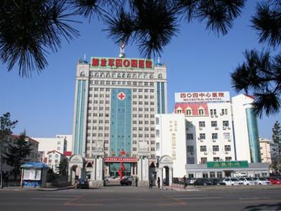 中国人民解放军联勤保障部队第九七〇医院健康体检中心