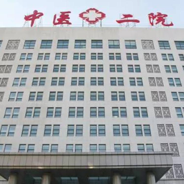 辽宁中医药大学附属第二医院体检中心