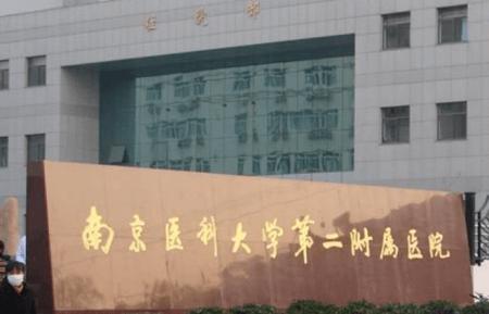 南京雨花台区体检医院哪里好?逸夫医院是首选