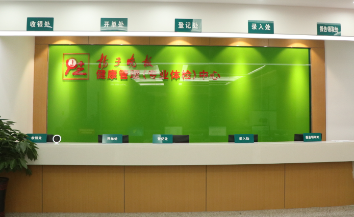南京雨花台区体检医院哪里比较好?这几家比较专业