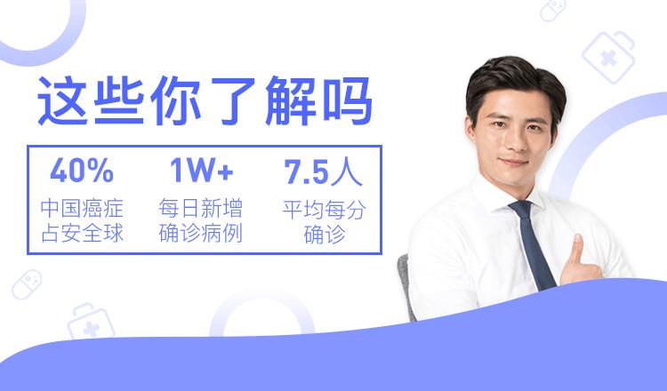 湖北省中西医结合医院体检中心职场健康0