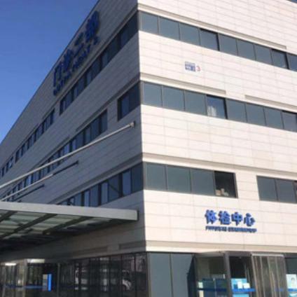 北京天坛医院体检中心