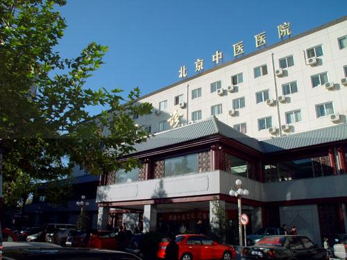 北京体检医院哪家好?宜检精选推荐北京各大医院