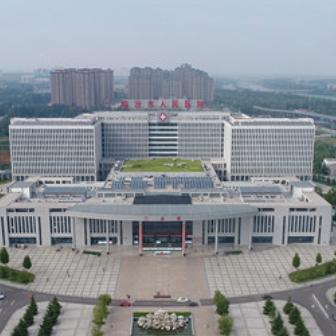 临汾市人民医院体检中心环境图