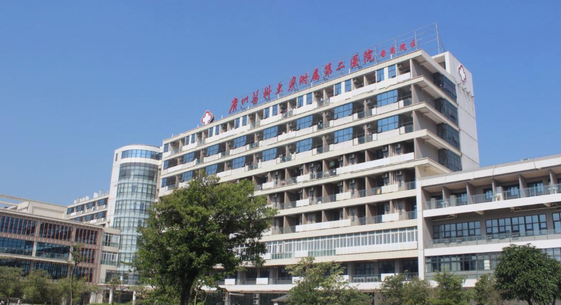 广州体检中心哪里好?宜检推荐去这3家公立医院