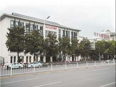 长沙长沙县体检去哪家医院好?这几家医院很省心