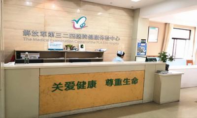 重庆西南医院江北院区(陆军第九五八医院)体检中心