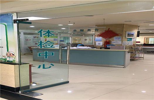 贵阳市第一人民医院体检中心1