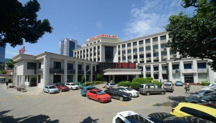 福州周末入职体检三甲医院推荐——福州市第一医院